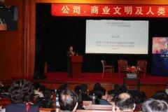 ACCA学员参加名教授陈志武张维迎讲座