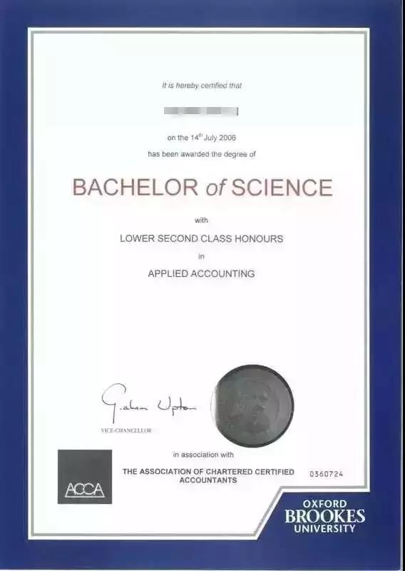 英国牛津布鲁克斯大学学位证书样本