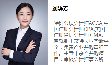 ACCA f7讲师:刘静芳老师,Tracy Liu