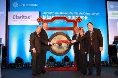 Mini CFA金融证书是什么? CFA协会朗知金融证书落地中国