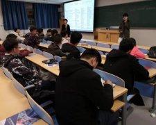 东亚国际教育与北京化工大学职业规划讲座圆满成功!