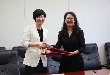 东亚国际教育与中国劳动关系学院签署财务管理国际教育实验班合作协议