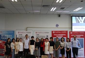 东亚国际教育为中华女子学院打造的教学实践周活动顺利举行