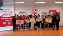遇见更好的自己丨中华女子学院ACCA卓越班开班仪式圆满举办